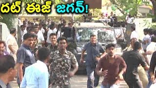 YS Jagan Craze At Peaks In Tirumala Tirupati | YSRCP Supporters Grand Welcome | Dtv Telugu