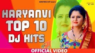 Top 10 Haryanvi Dj Hit Song Jukebox Haryanvi Dj Songs 2019 Sonotek Dj Hit