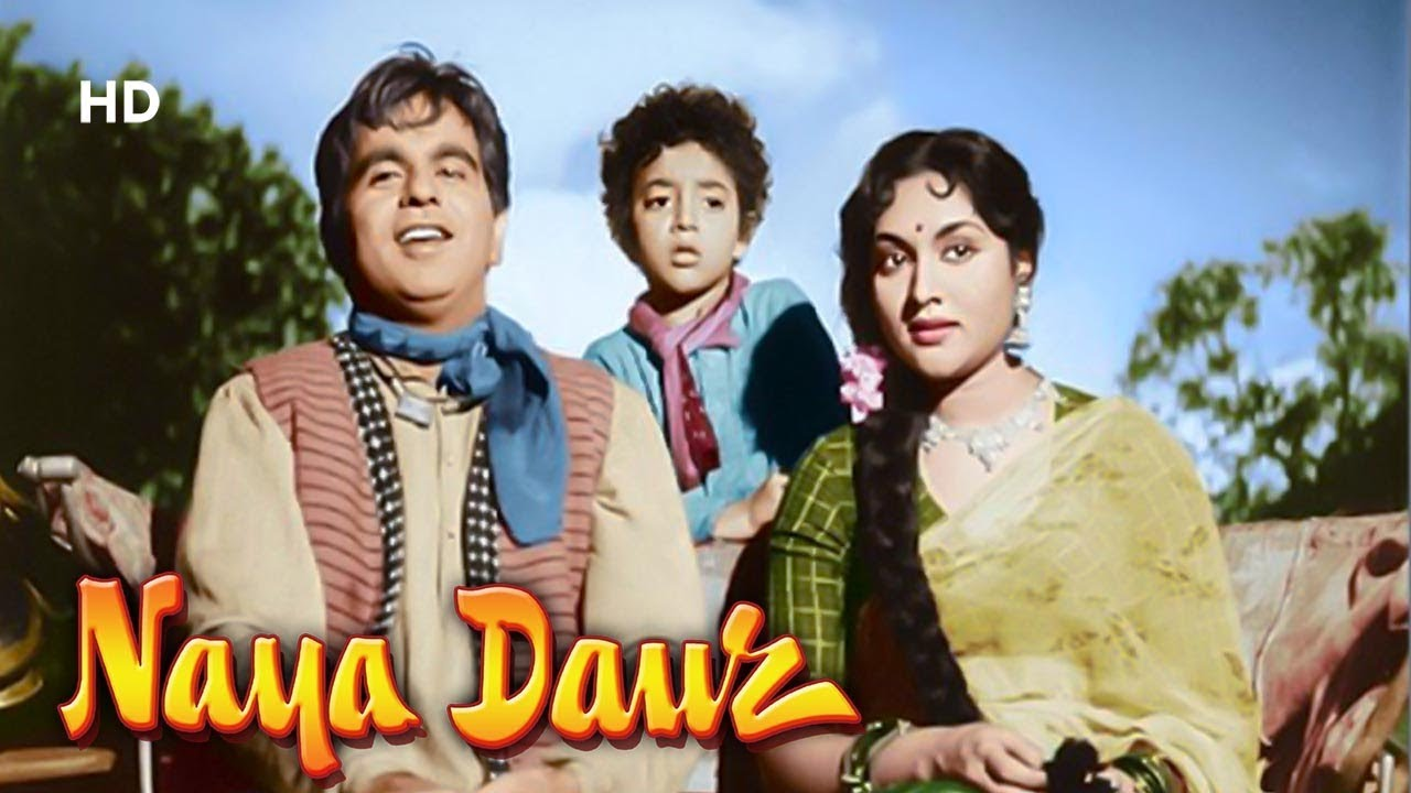 Naya Daur (1957)    Dilip Kumar    Vyjayanthimala    Johny Walker    Full Old Classic Movie - YouTube