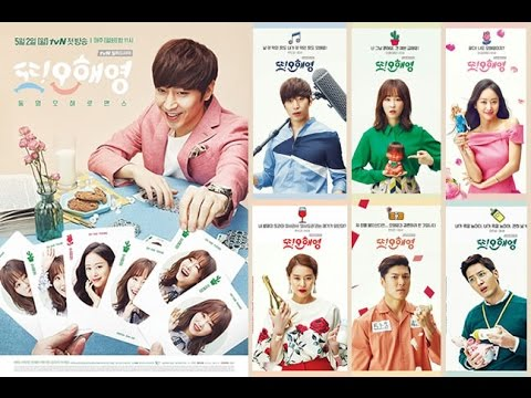 Another Oh Hae Young Full OST