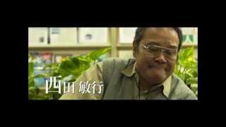 Hayabusa (2011) Trailer PCDiamon