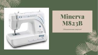 Швейная машинка Minerva M 823 B шьет метал