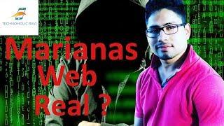 What is Marianas Web ? | Kya hai Marianas Web ? | Deepest Web Exposed