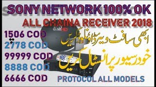 All Chaina receiver Sony Network Software 2018 (1506,2778