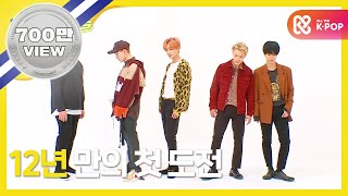 Gambar cover (Weekly Idol EP.329) World Class 'Sorry Sorry' 2X faster version ['쏘리 쏘리' 2배속 댄스]
