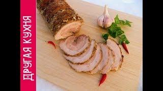 Теперь готовить буду только так /Вкуснейшая грудинка в духовке - вместо колбасы