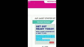 Only rs.1999 jio gst software ...