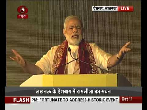 PM Modi addresses people at Aishbagh Ram Leela in Lucknow