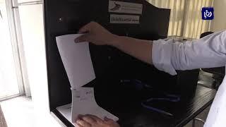 """""""الضمان"""" يصرف 70 مليون دينار بدل تعطل عن العمل  - (11-5-2019)"""