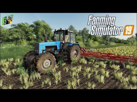 Farming Simulator 19 - Рассвет - 7 - Пропалываем и удобряем поля