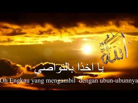 Akhit al Nawasi by Uthman Al Rashidi  sub Arab   Indonesia Nasheed No Music