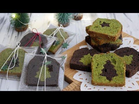 ツリーとお星さまのXmasバターケーキ | Christmas butter cake