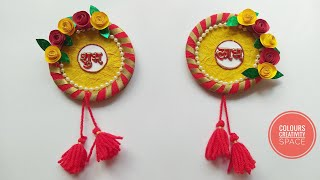 Gambar cover DIY  शुभ लाभ/ Shubh Labh Design/ How to make Shubh Labh Door Hanging/best out of waste
