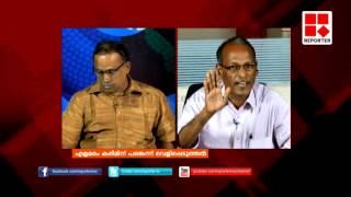 Munnani Maaraatha Azhimathi - Big Story