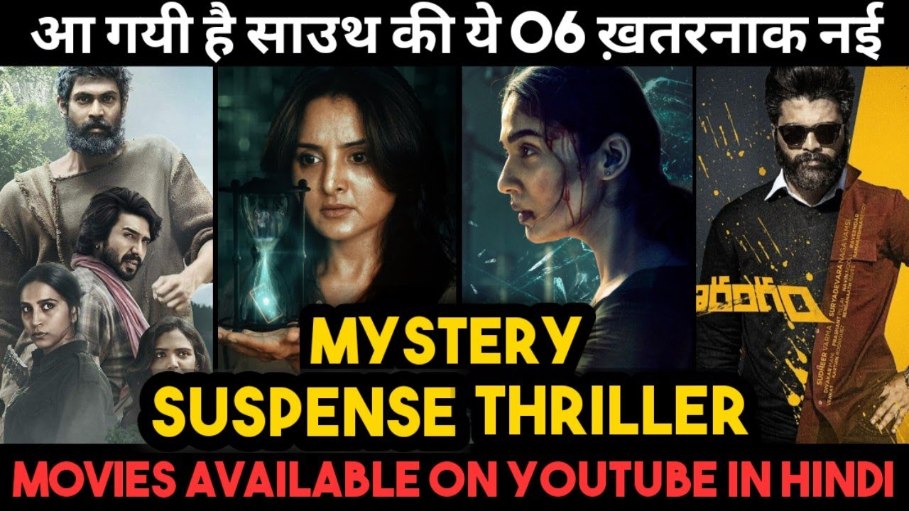 Download Top 6 South Mystery Suspense Thriller Movies In Hindi|Murder Mystery Thriller Movies|Mexhindi
