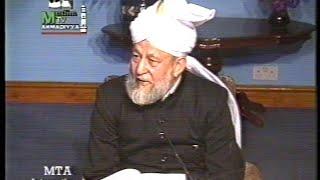 Urdu Tarjamatul Quran Class #16, Al-Baqarah verses 141 to 149