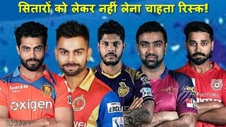 VIVO IPL 2017 : Injured Player - Cricketers to Miss The First Few Match of IPL10 2017