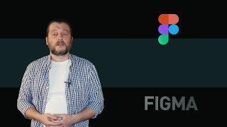 Figma уроки 3  работа с кривыми Безье и взаимодействие форм
