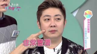 EP.60 擠身迷妹們最愛的韓系歐巴,竟然只靠它?!