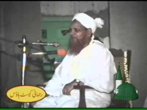 ALAMA ILAHI BAKHSH QADRI09.flv