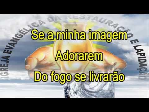 TRÊS JOVENS E UMA FORNALHA (Vanilda Bordieri) Playback Legendado