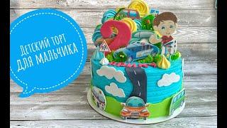 Детский торт для мальчика Пошаговое приготовление торта