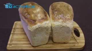 Домашний хлеб | Рецепт | Учитесь правильно выпекать домашний хлеб! Простой рецепт!Пшеничный хлеб!