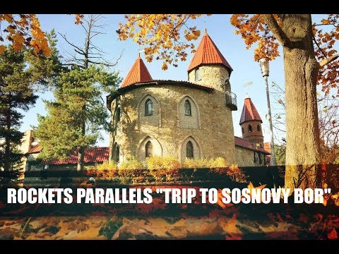 """ROCKETS PARALLELS """"Trip To Sosnovy Bor"""" 2015"""