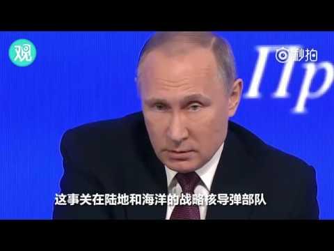 有个华尔街日报记者要搞个大新闻 俄罗斯总统普京和他谈笑风生
