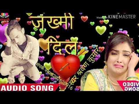 zakhmi-dil-ke-bhojpuri-gana-dj-remix