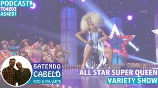 T04E03 | S04E01 - All Star Super Queen Variety Show