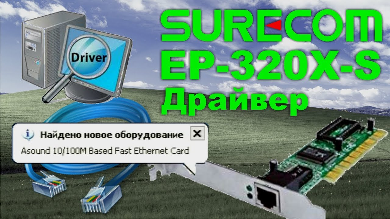 EP-320X S 1 1D WINDOWS 10 DOWNLOAD DRIVER