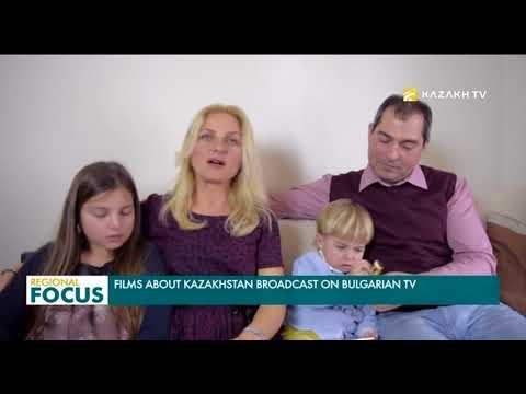 Болгарские фильмы для взрослых