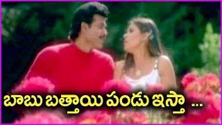 Victory Venkatesh And Actress Simran Love Song - Prematho Raa Movie Video Song