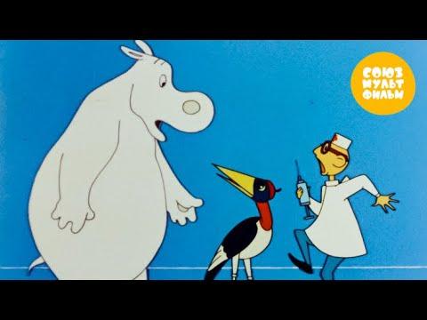 Про бегемота который боялся прививок 💎 Золотая коллекция Союзмультфильм HD