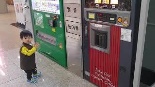 재이리 4살 자판기사업