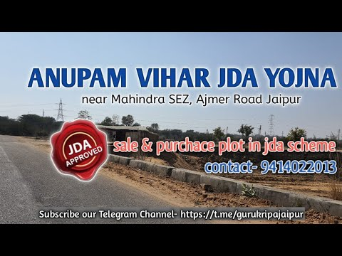 Anuapm Vihar 275 sq mtr 60ft wide road Plot for Sell Jda Scheme Ajmer Road Jaipur