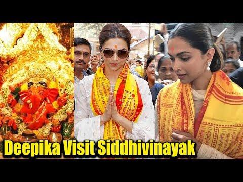 Deepika Padukone शादी के लिए आशीर्वाद लेने पहुंची Siddhivinayak Mandir   DeepVeer Marriage