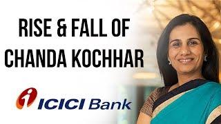 Chanda Kochhar's biography, Rise & fall of most iconic banking CEO & 2011 Padma Bhushan laureate