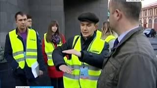 У Красноярську почав роботу народний контроль ремонту міських доріг