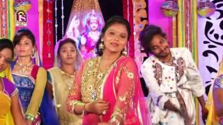 Download Hindi Video Songs - Aai Ashapura Aai Madhvadi By Kajal Meriya | Garba Special Maa Song | Navrang