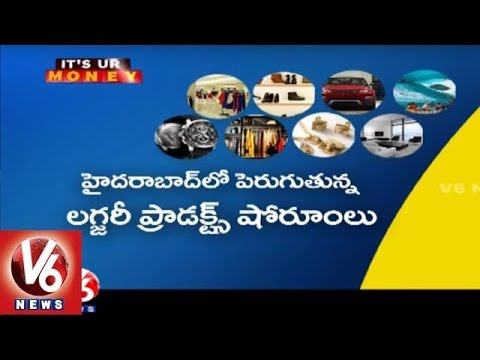 Luxury Cars sale in Hyderabad  | Stock Market | Children Mutula Funds | Its Ur Money | V6News