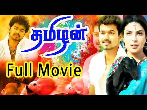 Tamil Action Movies 2017 # Tamil New...