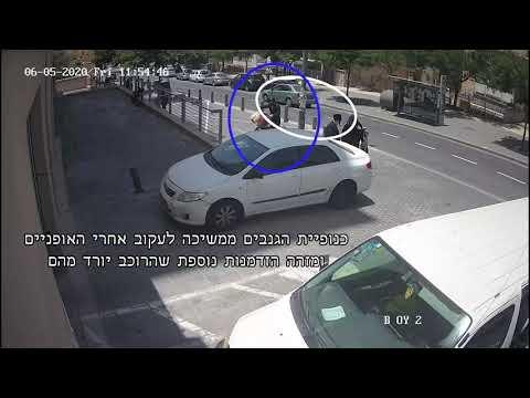 החשוד בגניבת האופניים נעצר, אולם במשטרה סגרו את התיק