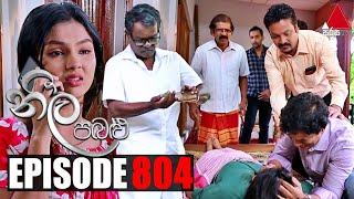 Neela Pabalu - Episode 804   03rd August 2021   Sirasa TV Thumbnail