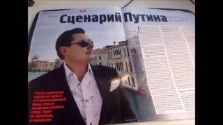 Евгений Понасенков об оппозиции