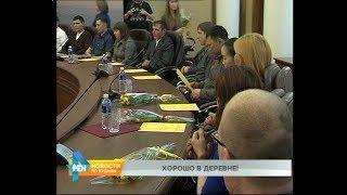 45 жителей получили деньги из бюджета региона на строительство дома в сельской местности