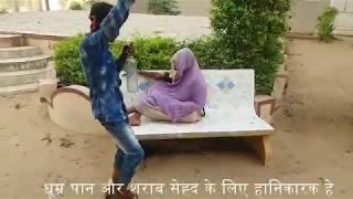 Hath Ma Che Whisky || Funny Video || Jignesh Kaviraj 2017
