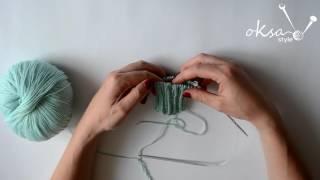 Урок 2: Вязание рукавов