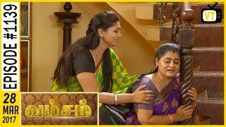 Vamsam - வம்சம்   Tamil Serial   Sun TV    Episode 1139   28/03/2017